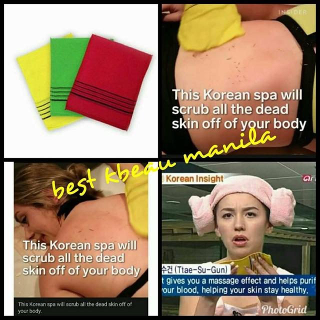 Khăn Tắm Tẩy Tế Bào Chết Hàn Quốc, chăm sóc