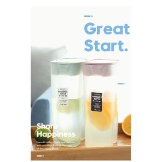 [ LOCK&LOCK ] Bình nước tủ lạnh 1.4L - Handle Bottle Lock&Lock HPA817