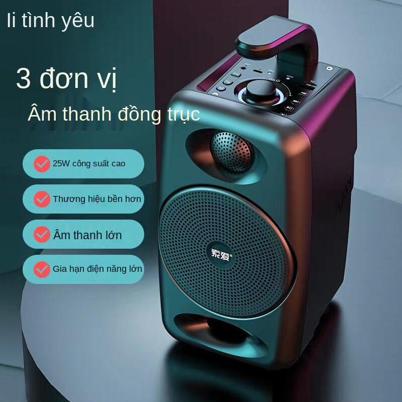 Loa Bluetooth Sony Ericsson SH36 Âm thanh gia đình âm thanh cao ngoài trời hát vuông mini siêu trầm không dây