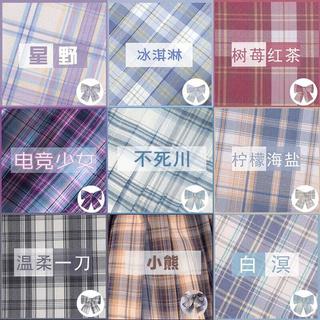 Chân váy tennis xếp ly Caro nhập khẩu loại 1 tiêu chuẩn Hàn QuốcN9012 thumbnail