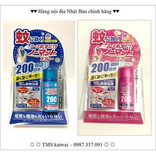 Xịt muỗi Nhật Bản Nomato spray 200 lần (Xịt là muỗi lăn ra chết)