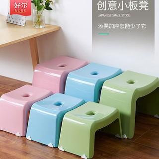 Ghế Nhựa Dày Dặn Nhỏ Xinh Cho Bé Tại Nhà