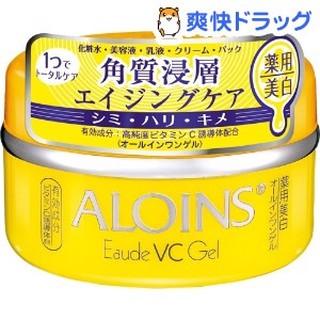 Kem dưỡng da toàn thân Aloins - Vàng thumbnail