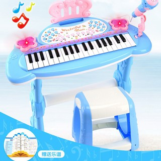 Keyboard children beginners small piano toy girl can play baby children's piano