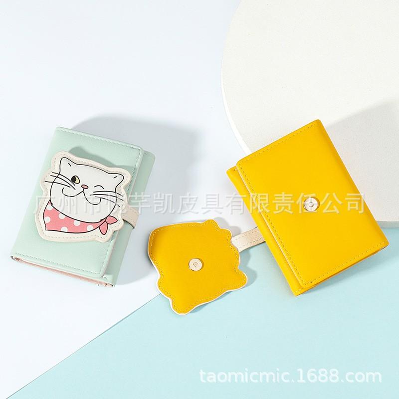 Ví nữ ngắn đẹp cầm tay mini TAOMICMIC nhỏ gọn bỏ túi nhiều ngăn dễ thương