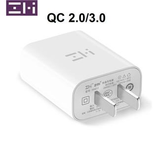 Sạc nhanh QC3.0 ZMI - Xiaomi HA612 - Sạc nhanh Quick Charge 3.0 18W thumbnail