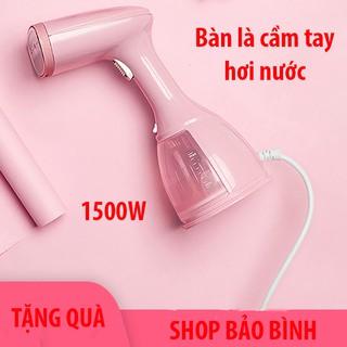 Bàn là hơi nước  FREESHIP Bàn là hơi nước cầm tay Changhong_[HÀNG LOẠI 1]