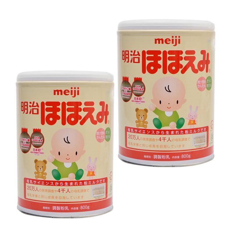 COMBO: 2 hộp sữa Meiji số 0 (800g) nội địa Nhật - 3514166 , 756297504 , 322_756297504 , 1399000 , COMBO-2-hop-sua-Meiji-so-0-800g-noi-dia-Nhat-322_756297504 , shopee.vn , COMBO: 2 hộp sữa Meiji số 0 (800g) nội địa Nhật