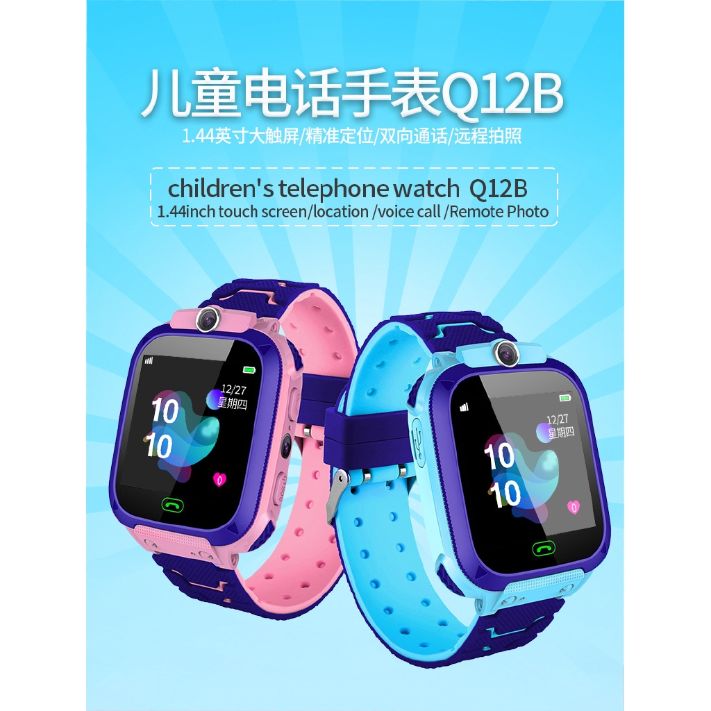 Ready Stock New Kids Smart Phone Watch Children Smart Phone Positioning Watch for Students