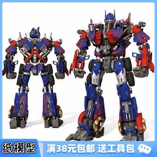 Mô Hình Robot Optimus Prime 3d Bằng Kim Loại
