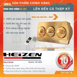 [FreeShip] Đèn sưởi 3 bóng Heizen có điều khiển từ xa HE-3BR - Hàng cao cấp chính hãng, Bảo hành 3 năm