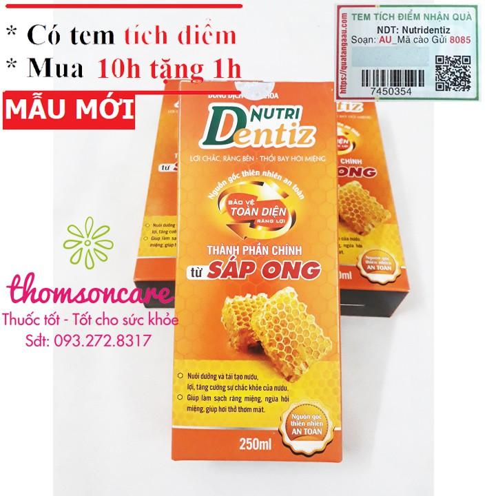 Súc miệng Nutri Dentiz - giảm sâu răng, hôi miệng, nhiệt miệng - Từ Sáp ong trầu không - chai 250ml Nutridentiz