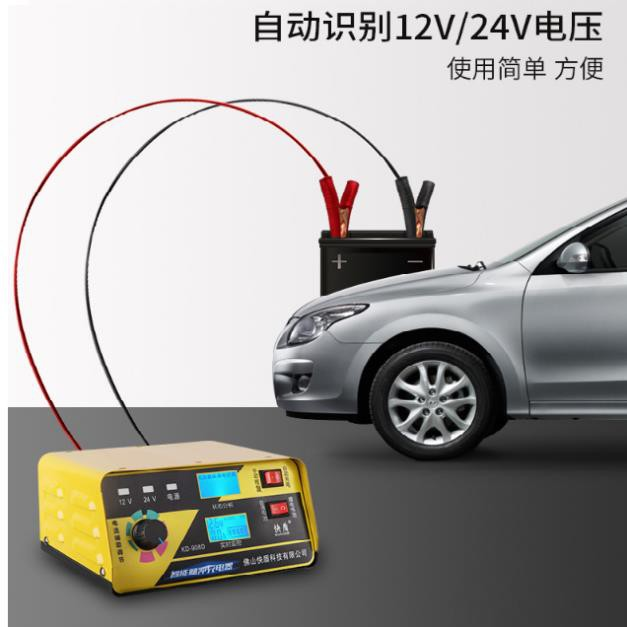 Máy nạp ắc quy ô tô 12V/24V KD-908D, sạc bình ắc quy từ 4ah - 400ah tự động ngắt khi đầy