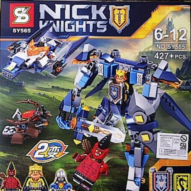 Lego Nexo SY565- Hiệp sĩ áo giáp của nhà vua - 9973243 , 1117882022 , 322_1117882022 , 250000 , Lego-Nexo-SY565-Hiep-si-ao-giap-cua-nha-vua-322_1117882022 , shopee.vn , Lego Nexo SY565- Hiệp sĩ áo giáp của nhà vua