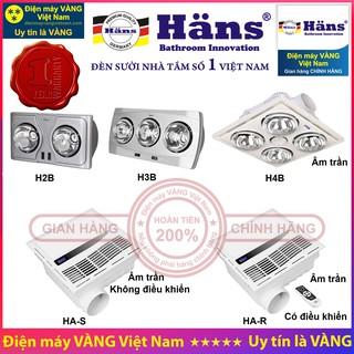 Đèn sưởi nhà tắm Hans H2B H3B H4B HA-S HA-R - Hàng chính hãng