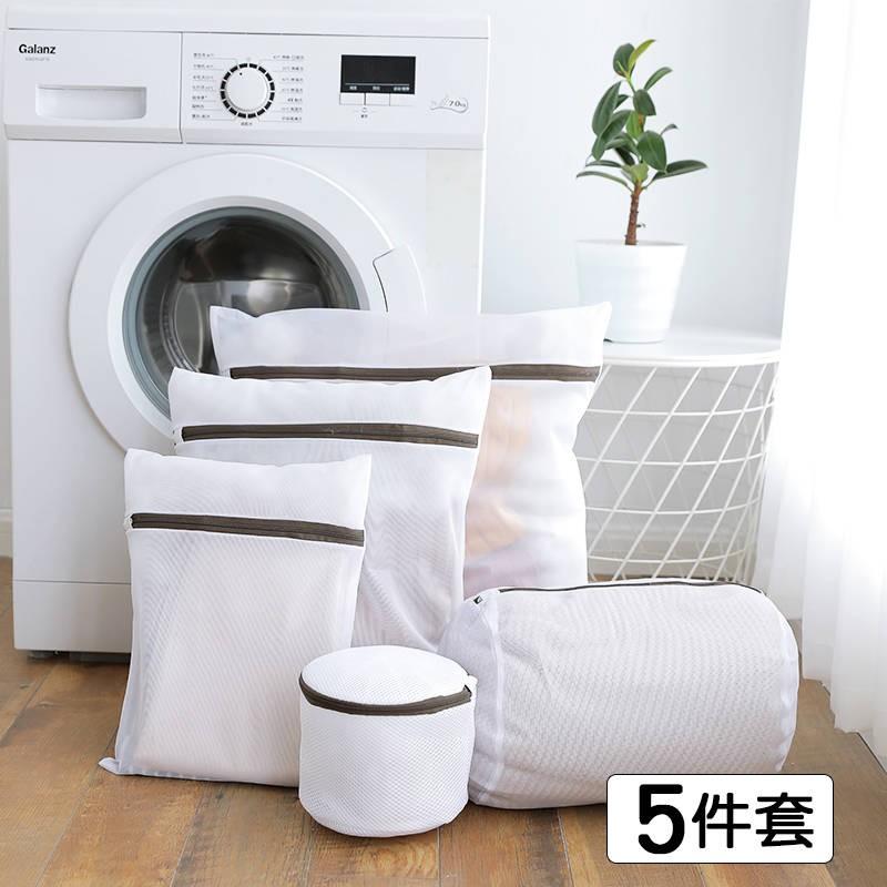 Túi Lưới Giặt Đồ Lót Cho Máy Giặt