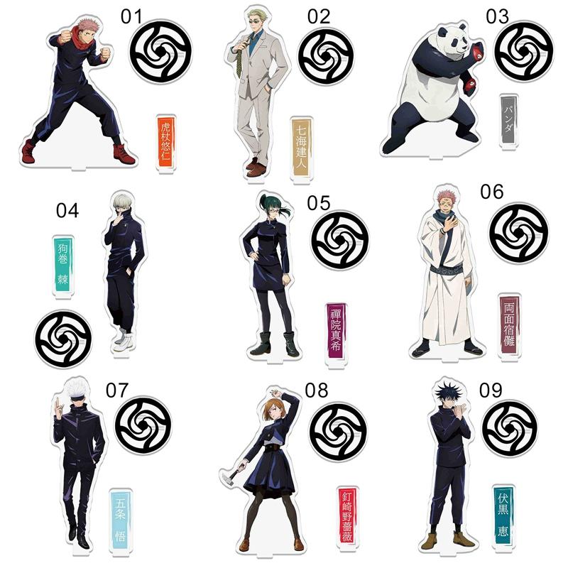 Mô Hình Trang Trí Hình Nhân Vật Anime Jujutsu Kaisen