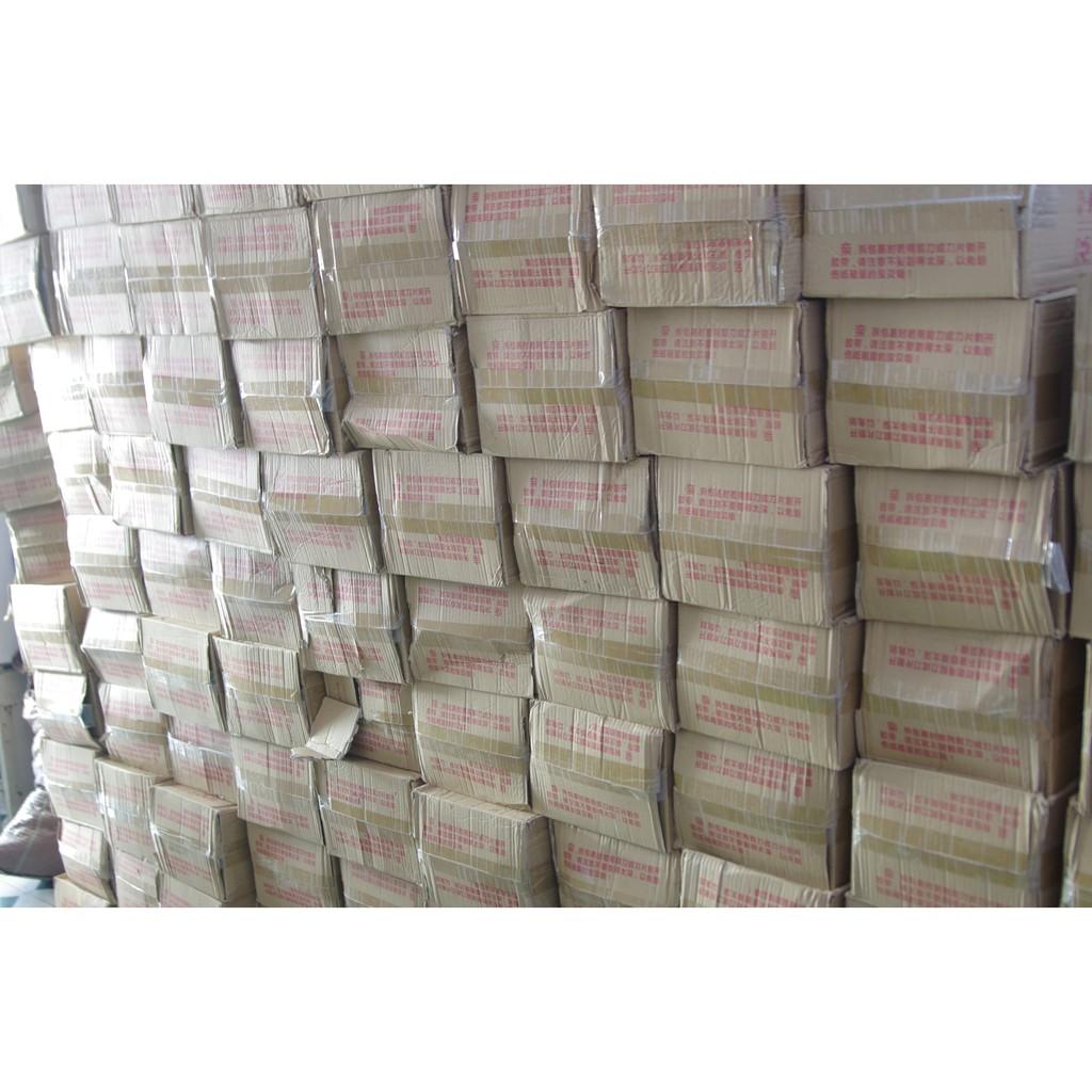 Thùng 30 gói giấy sipiao
