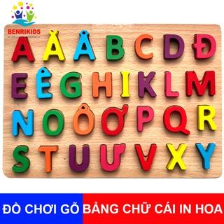 Đồ Chơi Gỗ Bảng Chữ Cái Tiếng Việt In Hoa Nổi Cho Bé Học Ghép Vần thumbnail