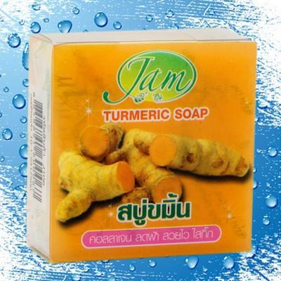 Xà bông tắm trắng Nghệ Thái Lan