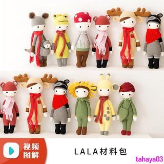 Orders over 250000 shipments of interesting weaving agency LALA dolls Handmade crochet dolls DIY hand-knittedtahaya03