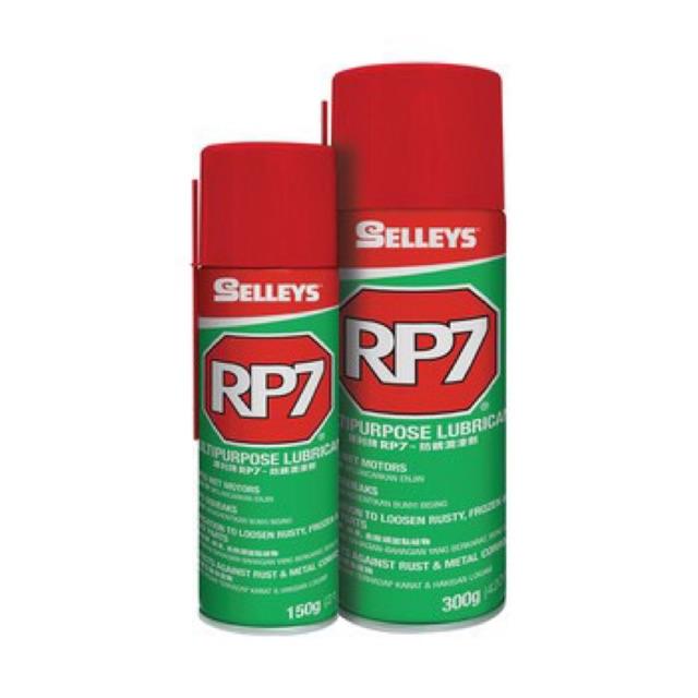 RP7 chai xịt chống rỉ(gỉ) sét