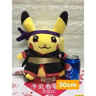 Gấu bông Pikachu võ sĩ đạo 30cm