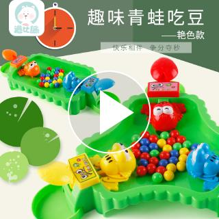 The same paragraph color frog peas toy large fun parent-child interactive table games children…