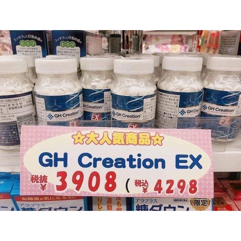 [Hàng_Nhật] Tăng chiều cao GH Creation của Nhật Bản 270 viên