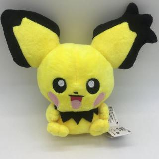 Đồ Chơi Nhồi Bông Hình Pikachu