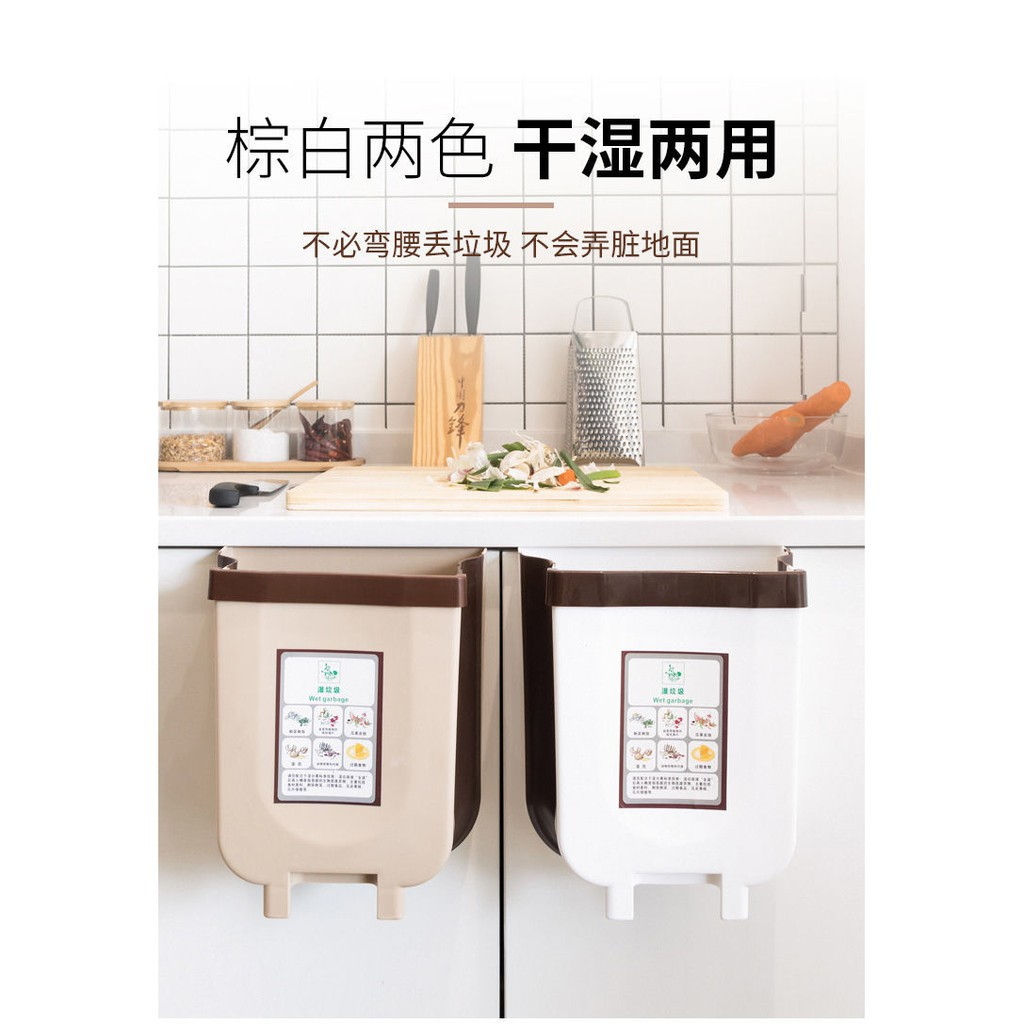Thùng Rác Gấp Gọn Thông Minh Treo Tủ Bếp Đặt Trên Sàn Linh Hoạt shopsara