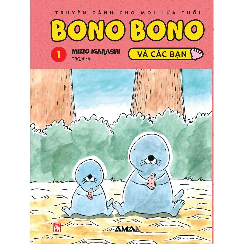 Sách - [Truyện tranh thiếu nhi] Bono Bono và các bạn tập 1 (Tặng kèm sticker)