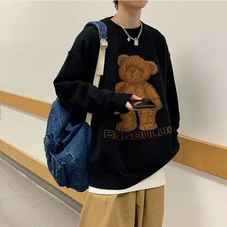 Sweater men s trendy brand loose round neck autumn and winter new Hong Kong style ins trend all-match solid color base coat