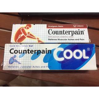 DÂU Xoa Bóp Counterpain Thái Lan NÓNG & LẠNH THAIlan thumbnail