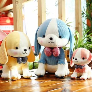 Búp bê gối ôm hình chú chó xinh xắn làm quà tặng dễ thương