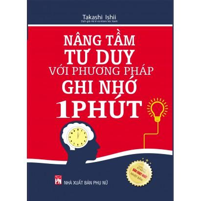 [Sách] Nâng Tầm Tư Duy Với Phương Pháp Ghi Nhớ Trong 1 Phút - 2948638 , 324234378 , 322_324234378 , 60000 , Sach-Nang-Tam-Tu-Duy-Voi-Phuong-Phap-Ghi-Nho-Trong-1-Phut-322_324234378 , shopee.vn , [Sách] Nâng Tầm Tư Duy Với Phương Pháp Ghi Nhớ Trong 1 Phút