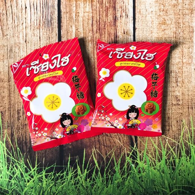 Kẹo ômai hoa đào Thái Lan chua ngọt - Ăn vặt trở về tuổi thơ