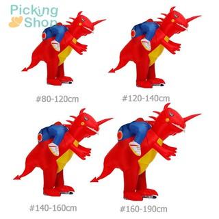 Funny Inflatable Dinosaur Anime Costumes Cosplay Clothes Party Jumpsuit