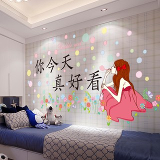 Net red bedroom layout self-adhesive wall decoration stickers ins warm girl wall