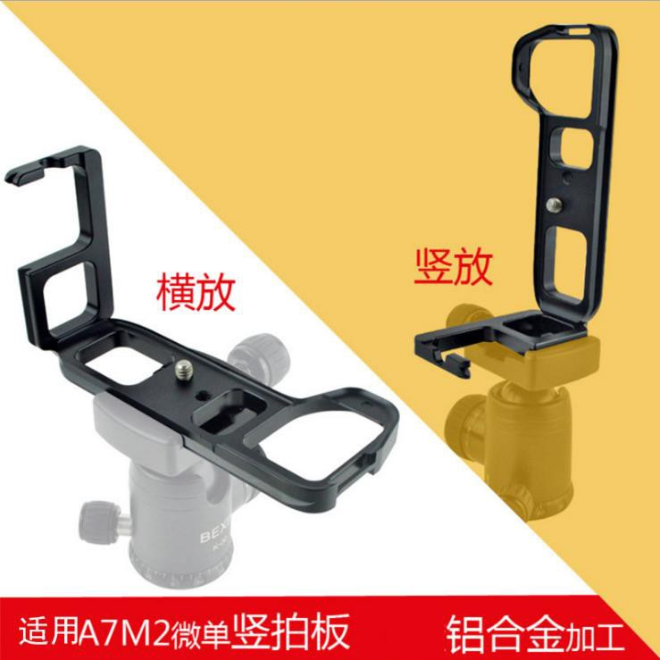 e quick loading plate horizontal and vertical clapper handle digital accessories