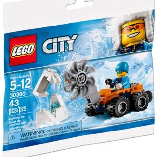 Lego Ninjago 30360 – Arctic Ice Saw polybag – Bộ xếp hình Lego Xe phá băng mini
