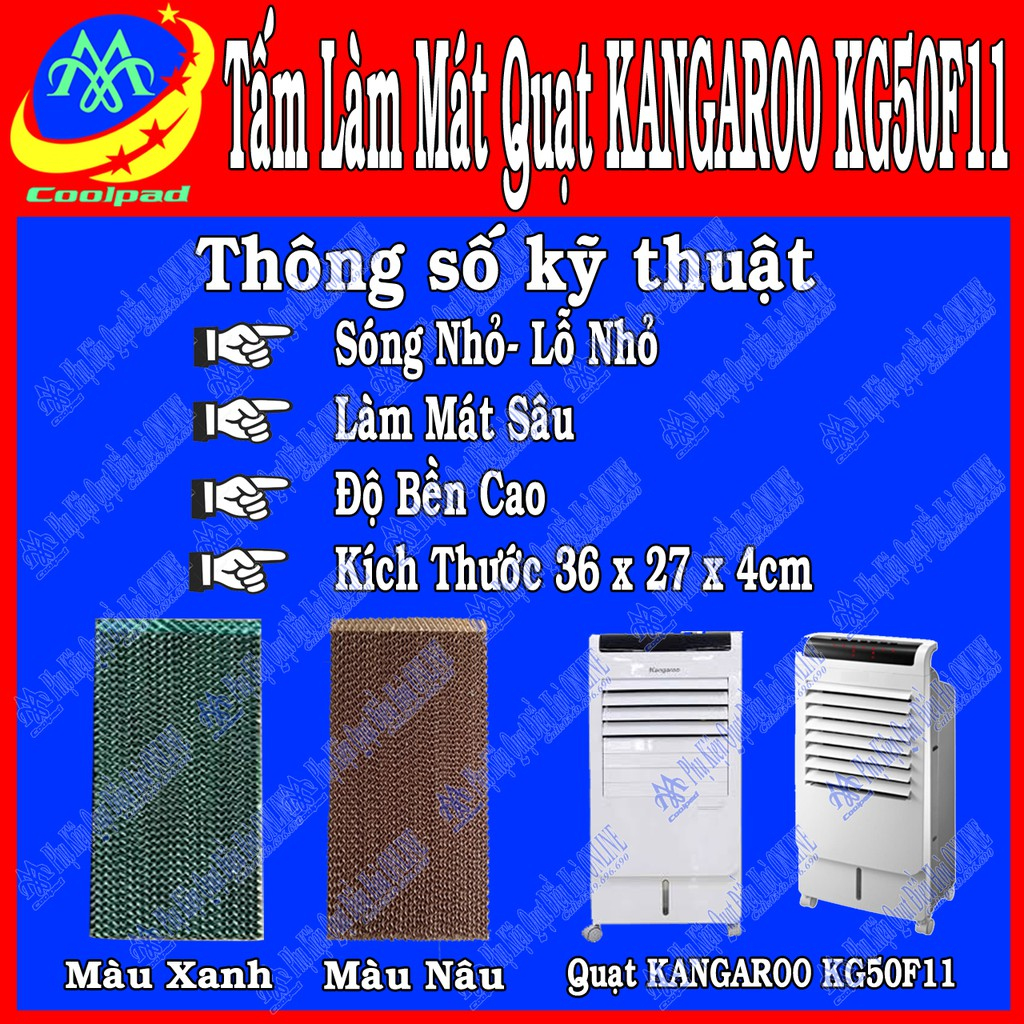 TẤM LÀM MÁT QUẠT ĐIỀU HÒA KANGAROO KG50F11