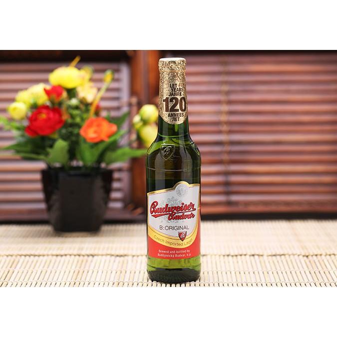 Bia Budweiser Budvar chai 330ml - 2482714 , 826635766 , 322_826635766 , 55000 , Bia-Budweiser-Budvar-chai-330ml-322_826635766 , shopee.vn , Bia Budweiser Budvar chai 330ml