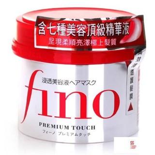 Kem ủ tóc Fino Nhật Bản thumbnail