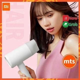 Máy sấy tóc Xiaomi Mijia Anion Simple H100 CMJ02LXW CMJ02LXP chống khô xù tóc- Minh Tín Shop thumbnail