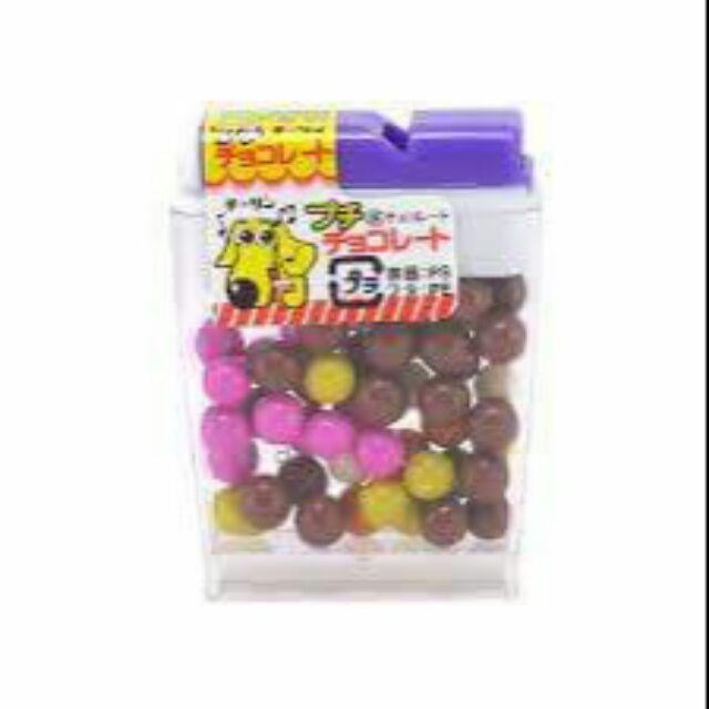 CHIRIN- Kẹo socola viên 8g