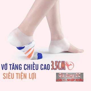 [Hàng Loại 1] Set 2 Miếng tất vớ độn lót giày tăng chiều cao silicon cho nam nữ 3.5 cm êm chân chống trượt thumbnail