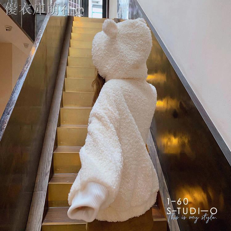 Áo Khoác Lông Cừu Có Nón Tai Gấu Đáng Yêu 2019