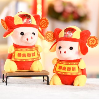 Cute champion pig doll mascot Zodiac piglet pig year pig pig