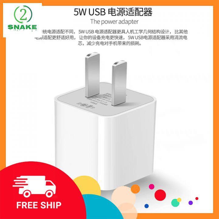 🔥Free ship 🔥 Củ sạc IPhone vuông zin chính hãng bóc máy sạc nhanh IP 6 7 8 plus X Xs Xr 11 12 pro max 20 SNAKE